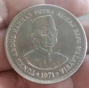 Duit Syiling RM5 1971 (Item C)
