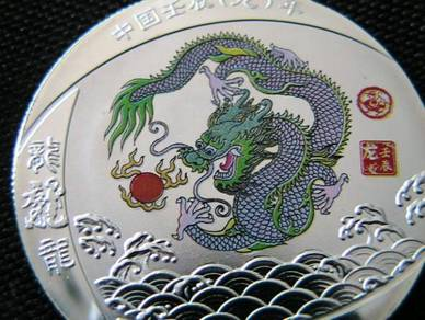 Zodiac Dragon Year Commemorative coins (D: 05)