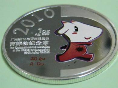 China 2010 Guangzhou Asian Games Mascot Medals (B)