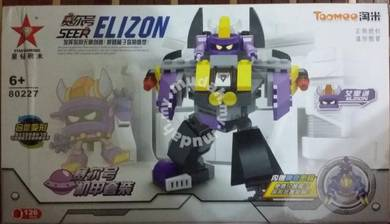Bricks -SD80227 Seer Elizon Combo Purple 2pcs