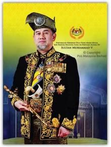 Empty Folder Sultan Muhammad Agong XV 2017