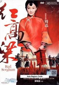 Dvd China Drama Red Sorghum