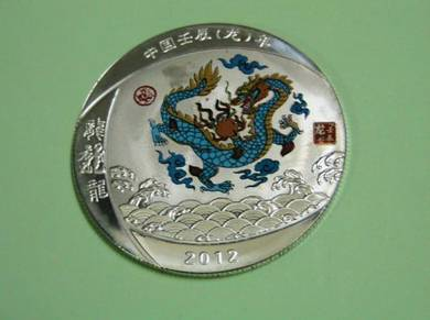 Zodiac Dragon Year Commemorative coins