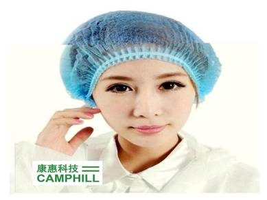 Non Woven Spunbond [Disposable] Hair Net cap blue