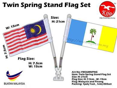 FM36MNPNG Twin Spring Stand Flag Set