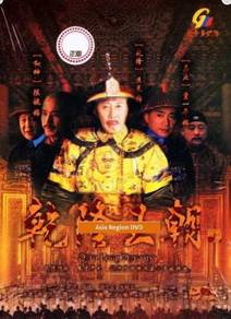 Dvd China Drama Qianlong Dynasty