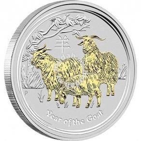 Australian lunar ii 2015 goat 1oz silver gilded