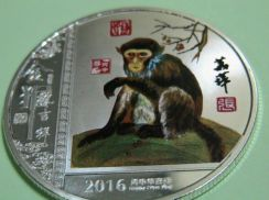 Zodiac Monkey Year Commemorative coins (B)