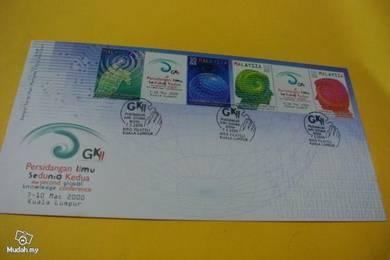 FDC Persidangan Ilmu Sedunia 2000