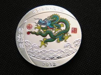 Zodiac Dragon Year Commemorative coins (D:02)