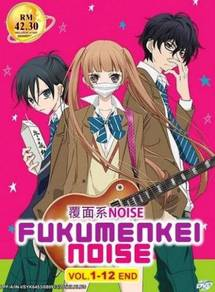 DVD ANIME Fukumenkei Noise Vol.1-12 End