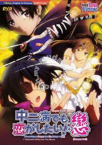 DVD ANIME Chuunibyou Demo Koi Ga Shi_Tai + Movie