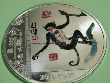 2016 Zodiac Monkey Year Commemorative coins (A)