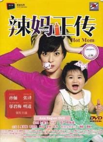 Dvd China Drama Ho_t Mom