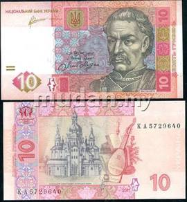 Ukraine 10 hryven p new sign unc