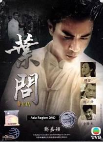 Dvd China Drama Ip Man (Box 2)
