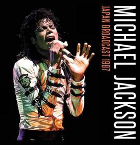 Michael Jackson Japan Broadcast 1987 Import 2LP