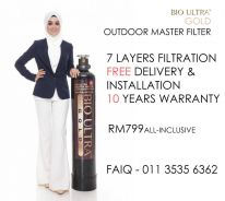 Outdoor Water Filter BioUltra Penapis Air CB12A