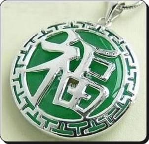 ABPJ-F003 Green Jade Letter FU Prosperity Pendant