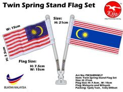 FM36MNWLY Twin Spring Stand Flag Set