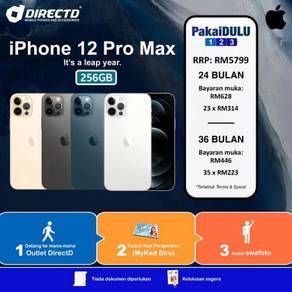 APPLE iPhone 12 PRO MAX 256GB (CCM tanpa DOKUMEN)
