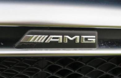 AMG logo for grill