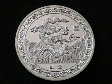 Zodiac Dragon Year Commemorative coins (D: 04)