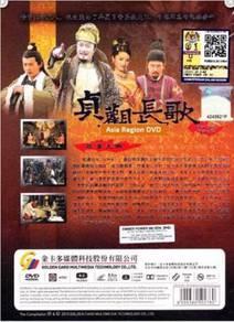 Dvd China Drama Zhen Guan Chang Ge