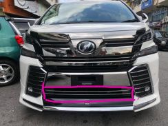 Toyota vellfire 2016 front bumper chrome garnish