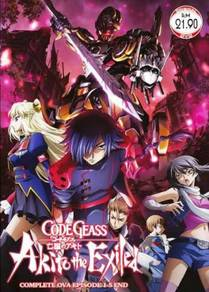 DVD ANIME Code Geass Akito The Exiled Complete OVA