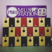 PBH Music Station avatar