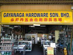 Gayanaga Hardware Sdn. Bhd. avatar