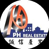 Agent: Philip Phuah