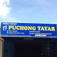 Puchong Tayar